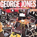 George Jones: 'My Very Special Guests' (Epic Records, 1979)