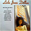 Lola Jean Dillon: 'Lola Jean Dillon Sings Songs She Wrote' (Cabin Records, 1974)