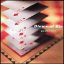 Diamond Rio: 'Greatest Hits' (Arista Records, 1997)