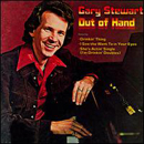 Gary Stewart: 'Out of Hand' (RCA Victor Records, 1975)