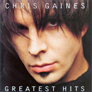 Garth Brooks: 'In The Life of Chris Gaines' (Capitol Records, 1999)