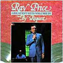 Ray Price: 'By Request' (Step One Records, 1989)