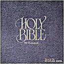 The Statler Brothers: 'Holy Bible, New Testament' (Mercury Records, 1975)